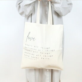 【SALE セール】EVER AFTER BLESSINGS | LOVE NEVER FAILS TOTE BAG (black and white) | トートバッグ/ショッピングバッグ【メール便送料無料 お買い物バッグ エコバッグ シンプル】