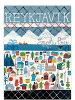 人类帝国 | 雷克雅未克海报 | 海报 (50x70cm)