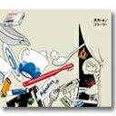 スカート / ストーリー (CD)