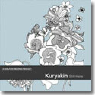 """KURYAKIN/STILL HERE (7 """"+ CDEP)"""