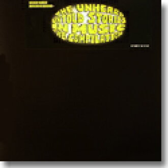 THE IN MUSIC UNHEARD/UNTOLD STORIES COMPILATION (LP)