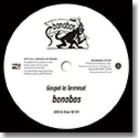 """bonobos / GOSPEL IN TERMINAL / 永遠式 (7"""")"""