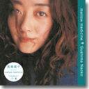 具島直子 / MELLOW MEDICINE (LP)
