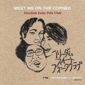 "FREEDOM SUITE FOLK CLUB / MEET ME ON THE CORNER (7"")"