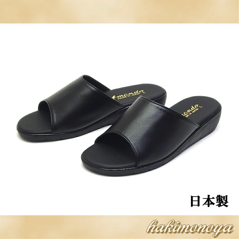 【あす楽対応】レディースサンダル プレーン オープントゥ ローヒール日本製 ブラック