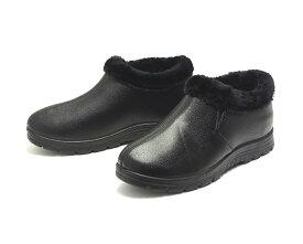 【在庫処分】メンズ 裏ボア 防寒ブーツ ショートブーツ ブラック