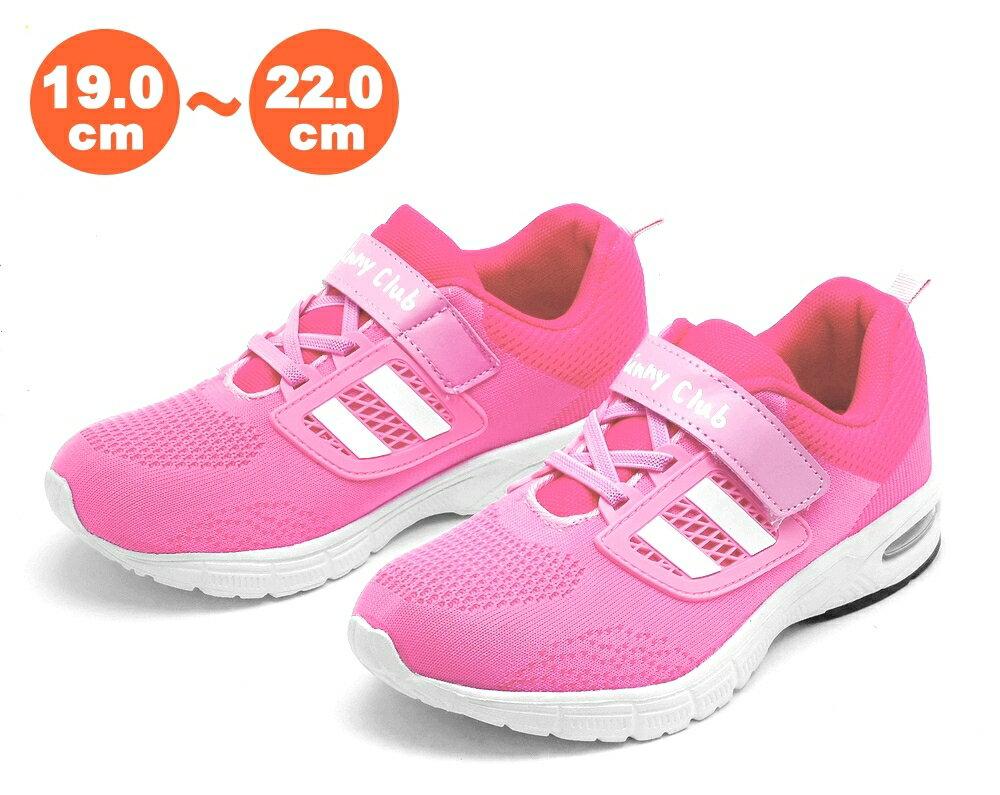 【あす楽対応】軽量 ジュニアスニーカー ニット カラーコンビ エアーソール 子供靴 女の子 ピンク