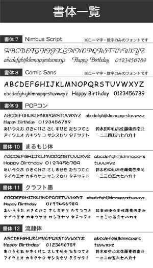 SWAROVSKI・スワロフスキー新モデルクリスタルラインボールペンライトグリーン[名入れ][名入れギフト][スワロフスキー][法人記念品][誕生日][プレゼント][母の日][卒業祝][就職祝]