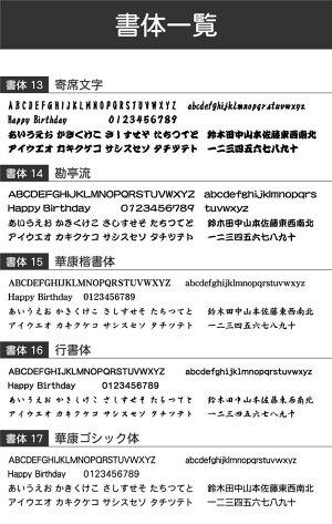 SWAROVSKI・スワロフスキー新モデルECLIPSEボールペンローズゴールド×ブラック[名入れ][名入れギフト][スワロフスキー][法人記念品][誕生日][プレゼント][母の日][卒業祝][就職祝]