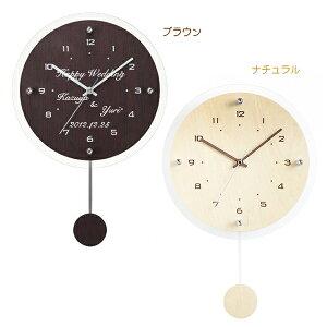 ノア電波時計アンティールエッチング(彫刻)あり