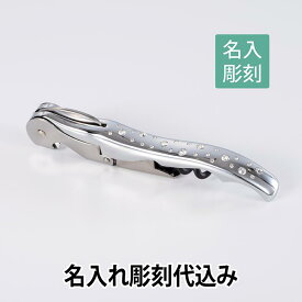 【名入れ彫刻】プルテックス プルタップス ソムリエナイフ エボリューションクリスタル