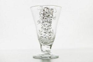 風薫る酒杯エッチング(彫刻)あり