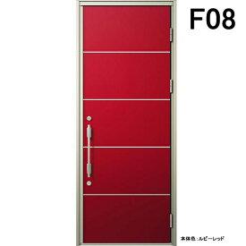 YKK 玄関ドア ヴェナート F08 片開き W922×H2330