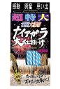 ★本格的仕掛け花火★超特大ナイアガラ(火薬12本入) No1000