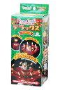送料無料 ドリームキャンドルデラックス(クリスマス用)  花火 キャンドル サプライズ ドリームサプライ