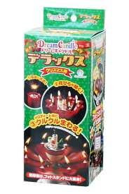 ドリームキャンドルデラックス クリスマス用 花火 キャンドル サプライズ ドリームサプライ