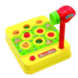 いたずらモグラたたきゲーム おもちゃ 玩具 電子玩具 ゲーム イベント パーティー