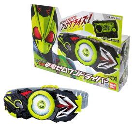 仮面ライダー ベルト プレゼント DX飛電ゼロワンドライバー ラッピング不可