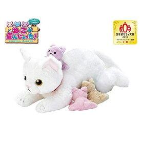 産んじゃったシリーズ ねこ産んじゃった! 電子 ペット 玩具 猫 夢ペット《北海道・離島・沖縄以外送料無料》
