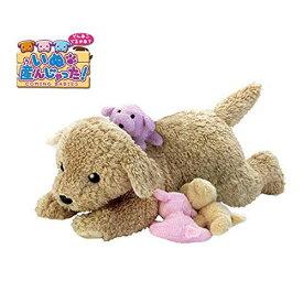 産んじゃったシリーズ いぬ産んじゃった! 電子 ペット 玩具 犬 夢ペット《北海道・離島・沖縄以外送料無料》