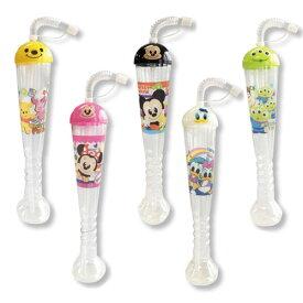 まとめ買い用96入 ドリンクボトル ディズニー 縁日 雑貨 景品 販促 レジャー ディズニーロングボトル 96個セット
