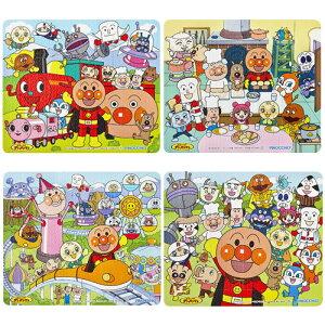 【3月5日限定 店内全品10%offクーポン】アンパンマン おもちゃ お風呂でも遊べる!やわらかパズル