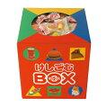 イワコーけしごむBOX(300個入)【おもちゃ玩具景品おまけお子さまランチ子供会プレゼント消しゴム】