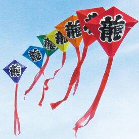 7連凧 凧 凧あげ カイト お正月 伝承玩具 子供会 景品