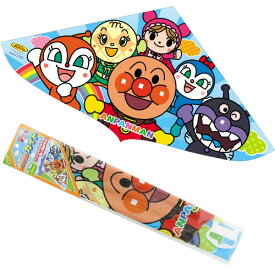 Newアンパンマンカイト 15211 凧 凧あげ 日本製 カイト お正月 伝承玩具