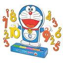 \11日(水)1:59まで 両エントリーでポイント19倍/ドラえもん すうじあそび 知育 教育 数字 学習 おもちゃ ムラオカ