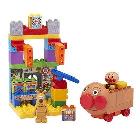 ブロックラボ つくってみよう!アンパンマンごうとへんしんのりものブロックセット おもちゃ ブロック 知育 教育 プレゼント