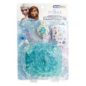 【26日1:59まで 店内全品ポイント2倍】アナと雪の女王 コスチュームコンパクト アナ雪 なりきり おもちゃ
