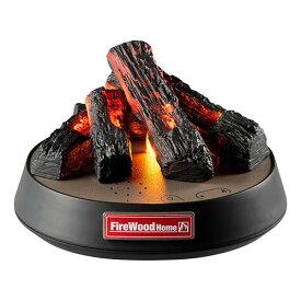 【5月20日限定 店内全品対象10%offクーポン】FireWood Home【ご予約商品・2021年7月下旬入荷予定】