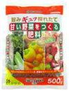 甘い野菜をつくる肥料500g入り