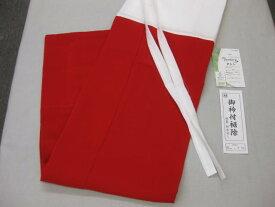 旭化成・ベンベルグ裾除・紅赤・M/L サイズ