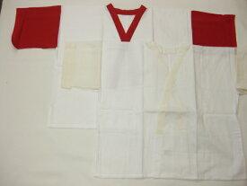 子供用・日本製・踊り用晒肌着 肌襦袢・紅赤/白
