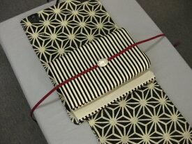 送料無料 女性 レディース 浴衣 しゃれ袋帯縞(白黒)と綿麻浴衣4点セット 黒地麻の葉
