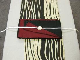 女性用・レディース浴衣・ よろけ染分け柄 浴衣細帯 帯留4点セット−黒/エンジ両面細帯