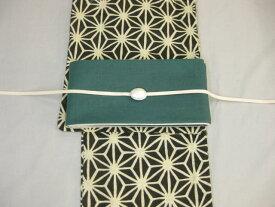 女性用・レディース浴衣・ 黒地麻の葉浴衣細帯 帯留4点セット−麻細帯-グリーン