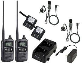 トランシーバー 中継 特定小電力 無線機 インカム 同時通話アイコム IC-4188D 2台セット (同時通話対応HD-EM51V3ILイヤホンマイク×2個、充電器、EBP-800互換バッテリー×2個)