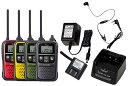 トランシーバー 特定小電力 無線機 インカム アイコム トランシーバーIC-4110 + BC-180 充電器 + EBP-800 バッテリー + HD-13L...