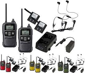 【送料無料】トランシーバー 特定小電力 無線機 インカム アイコム トランシーバー IC-4110 (2台) +BC-181 , BC-188 ツイン充電器 +EBP-800 互換バッテリー 2個 + HD-13L カナル型イヤホン&マイク 2個 セット