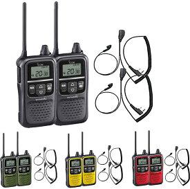 【送料無料】トランシーバー 特定小電力 無線機 インカム アイコム IC-4110 × 2台 + HD-24CL × 2個イヤホンマイクセット
