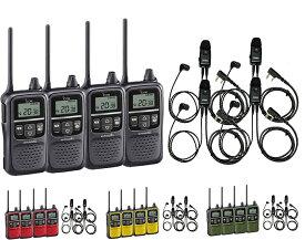 【 送料無料 】 トランシーバー 特定小電力 無線機 インカムアイコム IC-4110 × 4台 + HD-EM51V2IL × 4個イヤホンマイクセット