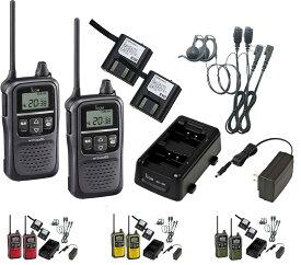 【送料無料】トランシーバー 特定小電力 無線機 インカム アイコム トランシーバー IC-4110 (2台) + BC-181 、BC-188 ツイン充電器 +EBP-800 互換バッテリー×2 + HD-24ML2耳掛け式イヤホンマイク×2セット 省電力