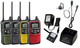 トランシーバー 特定小電力 無線機 インカムアイコム トランシーバー IC-4110 (1台)+ BC-180 充電器(1台)+ EBP-800 互換バッテリー (1個)+ HD-24ML2(1個)イヤホンマイクセット