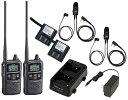 トランシーバー 中継 特定小電力 無線機 インカム 同時通話アイコム IC-4188D 2台セット (同時通話対応HD-EM51V2ILイヤホンマイク×2個、充...