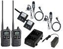 【送料無料】トランシーバー 中継 特定小電力 無線機 インカム 同時通話アイコム IC-4188D 2台セット (同時通話対応H…