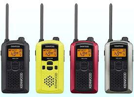 demitoss (デミトス) UBZ-LP20トランシーバー ケンウッド kenwood特定小電力 無線機 インカム 無線 ビジネス おしゃれ 高音質 長時間 ギフト プレゼント 贈り物 送料無料