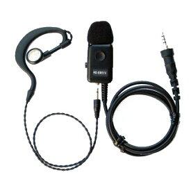 【あす楽対応】HD-EM51V SFT-107/108/307/308シリーズモトローラ CL40 イヤホンマイク motorola